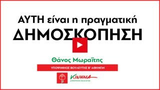 spot-ekloges-2015